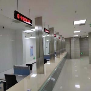 银之鑫排队叫号系统亮相重庆公租房办事大厅