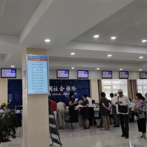 江苏省射阳县人社局银之鑫政务大厅排队叫号系统