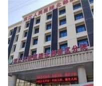 双江人民医院北部新区分院分诊排队叫号系统