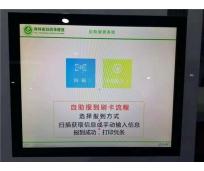 桐梓县妇幼保健院安装银之鑫医院分诊叫号系统