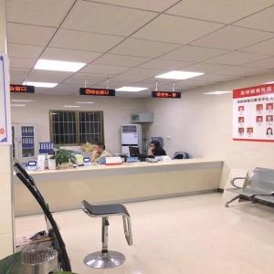 四川合江尧坝镇便民服务中心启用排队机叫号系统