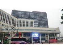 绵阳市儿童医院(高新院区)医院分诊叫号系统完成上线!