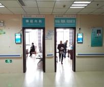 平塘县人民医院排队叫号系统
