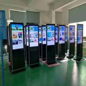 重庆妇幼保健院引用银之鑫广告机,多媒体信息发布系统