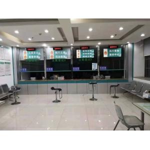 【案例分享】重庆市长寿区人民法院无线LED窗口屏安装上线!