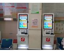 【案例分享】重庆市万州区妇幼保健院正式上线运行银之鑫自助...