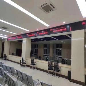 忠县公安局交巡警车管所启用银之鑫排队叫号系统