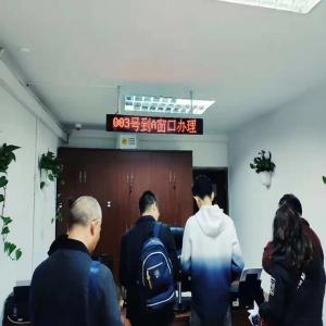 便民服务重庆渝中区交巡警大厅,排队叫号机安装到位