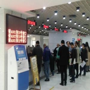 银之鑫排队叫号系统入驻渝中区不动产中心