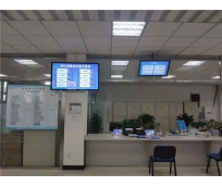 绵竹市行政审批局政务微信APP预约排队叫号系统