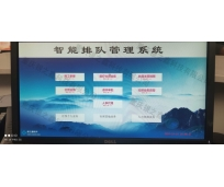 江苏高新区人社服务大厅智能排队叫号系统成功上线!