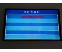 银之鑫智能排号系统入驻成华区民政局